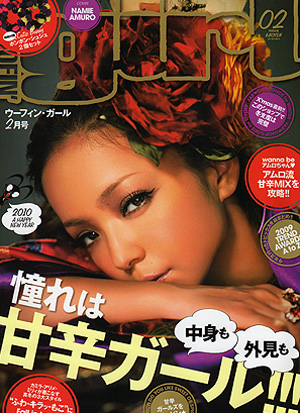 WOOFIN'girl 2010 02号